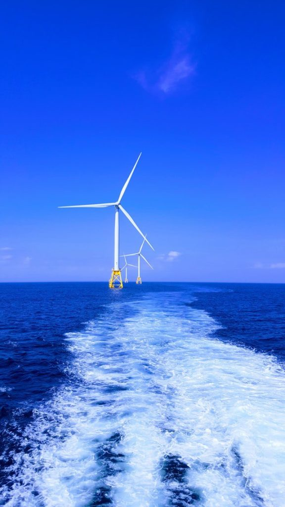 wind turbine energy utility company - waypath consulting